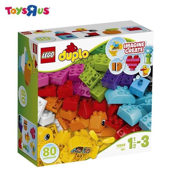玩具反斗城  LEGO樂高 10848 我的第一套積木
