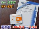 【數配樂】ROWA 專用鋰電池 NP-B...