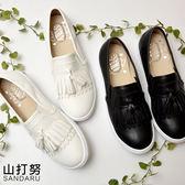 懶人鞋 雙層流蘇平底小白鞋- 山打努SANDARU【107A6158、1066158#46】