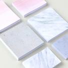 創意學生文具自然大理石紋理便利貼可撕小便...