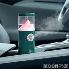 大角度自動旋轉加濕器可充電小夜燈家用車載空氣除塵凈化器香薰機 快速出貨