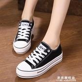 女單鞋韓版潮學生鞋厚底鬆糕女鞋低筒經典純色休閒布鞋 果果輕時尚