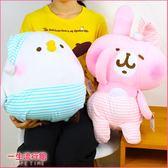 卡娜赫拉 兔兔 P助 正版 睡覺 坐姿 絨毛 娃娃 50-53cm 抱枕 玩偶 聖誕生日禮物 D12317