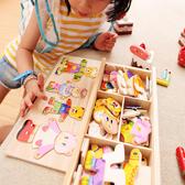 全館83折 木制嬰兒童小熊換衣服 男女孩寶寶益智立體拼圖積木玩具1-2-3-4歲