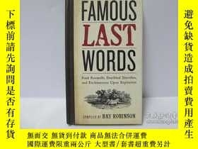 二手書博民逛書店Famous罕見Last Words: Fond Farewel