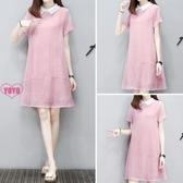 YoYo 洋裝 雪紡連身裙 短袖翻領拼接連身裙 2色(M-3L)E1099