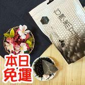 嚴選台灣青仁黑豆 黑豆茶 15gx20入 三角立體茶包【歐必買】