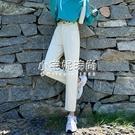 牛仔褲 米白色牛仔褲女秋款高腰寬鬆哈倫九分哈倫闊腿褲子   【全館免運】