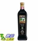 [COSCO代購] WC46176 Kirkland 科克蘭摩地納香醋 1公升