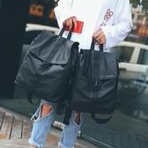 【免運快出】 簡約防水尼龍布書包雙肩背包男女韓版學生休閒旅行背包 奇思妙想屋