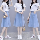 牛仔洋裝女夏裝2021年新款小個子顯高洋氣減齡兩件套裝裙子網紅 蘿莉新品