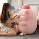 公仔毛絨玩具大號布娃娃睡覺抱枕床上玩偶豬豬公仔女生可愛