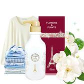 【愛戀花草】摩洛哥茉莉花 洗衣除臭香氛精油 300ML