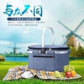 冰包戶外野餐多功能保溫籃車載便攜外賣快餐包折疊手提籃子帶飯包
