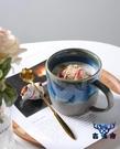 馬克杯辦公室水杯日式陶瓷喝水杯子牛奶咖啡杯【古怪舍】