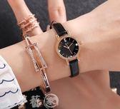 手錶  新款韓版潮流時尚女士手錶小錶盤簡約休閒大氣防水學生石英錶 夢藝家