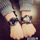 情侶手錶一對防水時尚款女2018新款潮流韓版學生女生簡約大方男表 魔方數碼館
