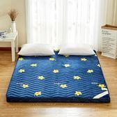 加厚床褥床墊1.5m床1.8m床海綿床墊單人1.2米學生宿舍床墊地鋪墊【優惠兩天】JY