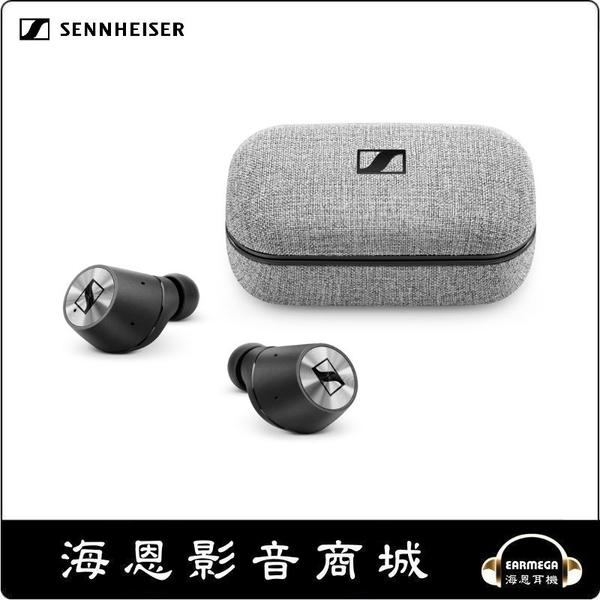 【海恩數位】Sennheiser MOMENTUM True Wireless 現貨 真無線藍牙耳機