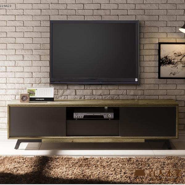 日本直人木業-ANTE原木風格181CM電視櫃