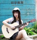吉他38寸吉他民謠吉他初學者吉他新手入門練習學生男女樂器『櫻花小屋』
