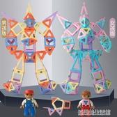 二代磁力片積木1-2-3-6-10周歲男孩女孩益智磁鐵拼裝寶寶兒童玩具