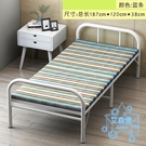 折疊床  折疊床單人板式床收縮床木板床午...