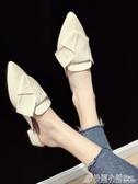 拖鞋女韓版尖頭粗跟半拖鞋包頭時尚學生穆勒鞋 格蘭小舖