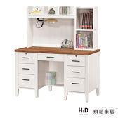 詩肯雙色4.2尺書桌﹝18JS1/644-4﹞/ H&D東稻家居