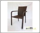{{ 海中天休閒傢俱廣場 }} G-52 戶外時尚 編藤桌椅系列 46-8 扶手餐椅