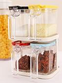 家用調味盒 調料盒 廚房調料罐 佐料瓶鹽罐組合套裝「青木鋪子」