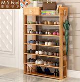 雙12好貨-多層鞋架簡易家用收納鞋櫃TW