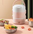 保溫飯盒 可插電自熱加熱飯盒上班族保溫神器蒸飯熱飯便攜式便當飯菜【快速出貨八折搶購】