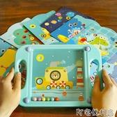 (快出)兒童迷宮玩具走珠男孩4-5專注力訓練玩具平衡滾珠女孩益智3-6周歲