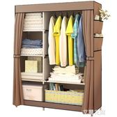 簡易衣櫃組裝布衣櫃掛衣櫃布藝衣櫥折疊鋼管加固加粗儲物櫃子宿舍QM『艾麗花園』