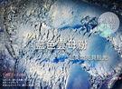 心動小羊^^純天然新品上市好用藍珠光粉,...