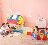 澳樂兒童帳篷游戲屋 小孩室內公主房子寶寶爬行隧道海洋球玩具屋【東京衣秀】