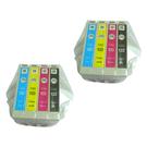 【超值優惠 二組】EPSON T133 原廠墨水匣 祼裝 四色不拆賣
