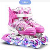 旱冰鞋溜冰鞋兒童全套裝男女直排輪旱冰輪滑鞋3-5-6-8-10歲初學者