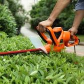 哈克電動修剪機綠籬修枝機電動綠籬機插電式茶樹剪修枝機籬笆剪 西城故事