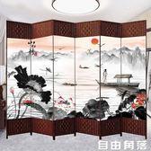 中式屏風隔斷簡易折疊客廳玄關墻移動折屏簡約現代辦公室實木屏風CY  自由角落