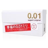 sagami 相模元祖 幸福001 極致薄保險套 12片裝 聚氨酯材質 非乳膠 0.01mm【套套先生】