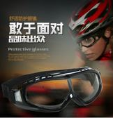 護目鏡防護眼鏡護目鏡勞保防飛濺打磨防風沙塵防沖擊騎車防風鏡男女