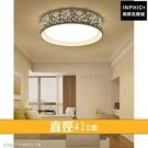 INPHIC-兒童房幾何北歐現代簡約LED燈書房燈具LED吸頂燈圓形臥室燈房間-直徑42cm_heas