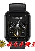 =南屯手機王=realme Watch 2 Pro 大螢幕GPS智慧手錶 宅配免運費