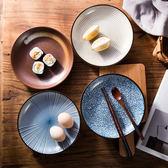 創意日式陶瓷盤子 西餐圓形飯盤湯盤壽司盤意面盤水果盤菜盤餐具   遇見生活