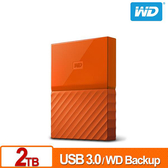 WD My Passport 2TB 2.5吋行動硬碟(薄型) (橙橘) WDBS4B0020BOR-WESN