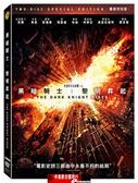 【停看聽音響唱片】【DVD】黑暗騎士:黎明昇起