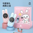 新款兒童對講機手持無線通話3公裏親子益智互動玩具節日禮物聖誕禮物