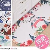 印染多色卡通圖案居家地墊 滑防毯 50X120